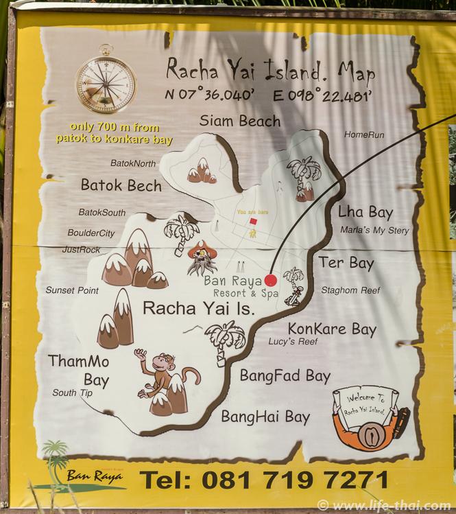 Карта пляжей острова Рача