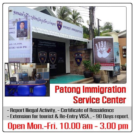 Иммиграционный офис на Патонге: расписание и дни работы