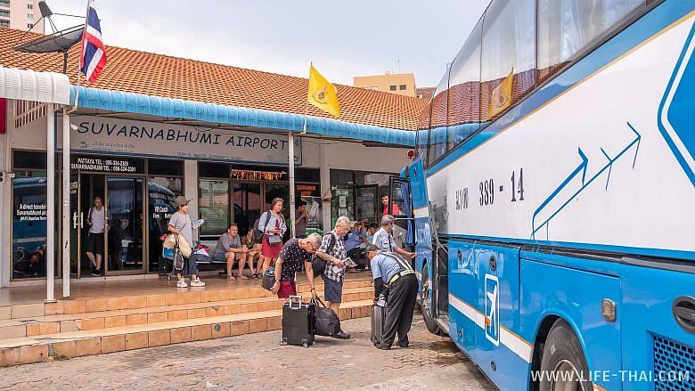 Как добраться из Паттайи в аэропорт Суварнабхуми