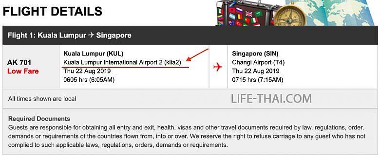 Как понять, из какого терминала аэропорта Куала Лумпура вылетаешь