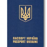 Безвизовый мир для граждан Украины