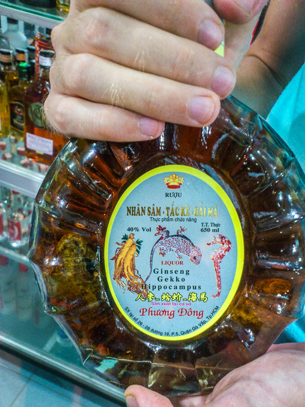 Вьетнамская настойка на гекконе