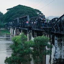 Мост через реку Кваи