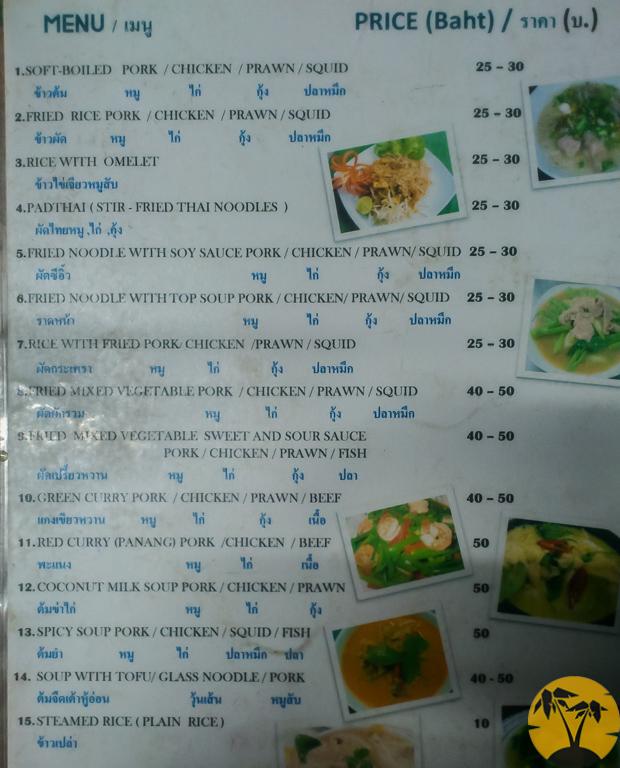 Цены на еду в Канчанабури
