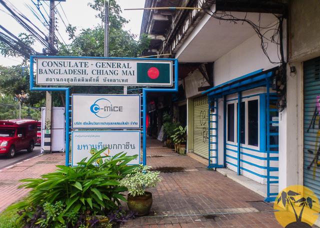 Посольство Бангладеш в Чианг Мае