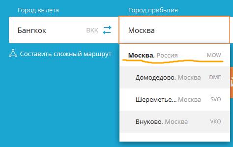 Дешевые билеты на самолет онлайн в украине купить билеты на 47 поезд
