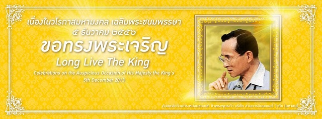 Long live the King of Thailand!