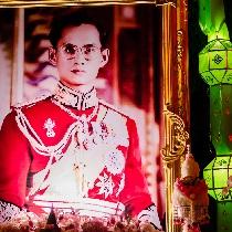 His Majesty King Bhumibol Adulyadej Rama IX of Thailand