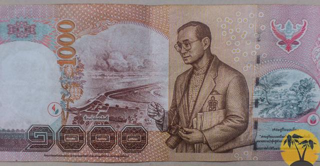 Купюра номиналом 1000 бат