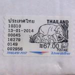 Как мы Nexus 7 в тайском интернет-магазине покупали