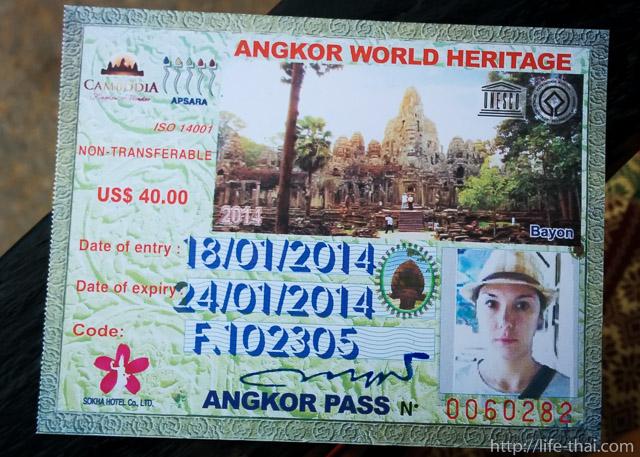 Билет в Ангкор
