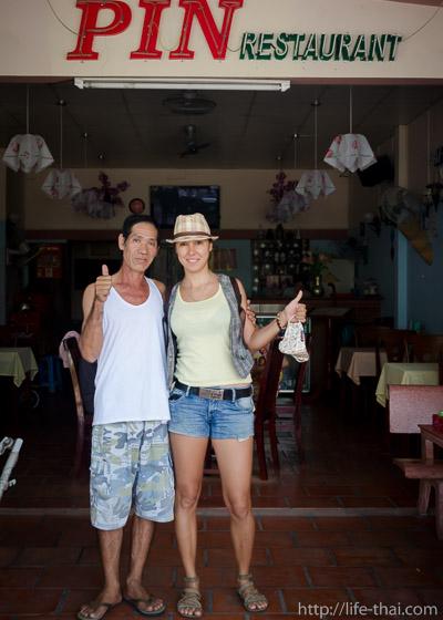 В кафе у Пина, Муйне, Вьетнам