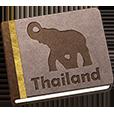 Королевство Таиланд: интересные факты