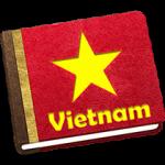 Интересные фаткы о Вьетнаме