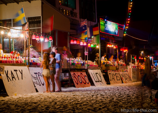 Full Moon Party, Pangan, Thailand