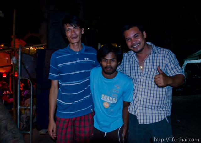 Full Moon Party, Pangan, Thailand