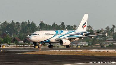 Самолёт Бангкок-Самуи