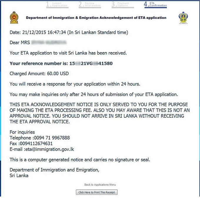 Как выглядит ETA для визы на Шри Ланку