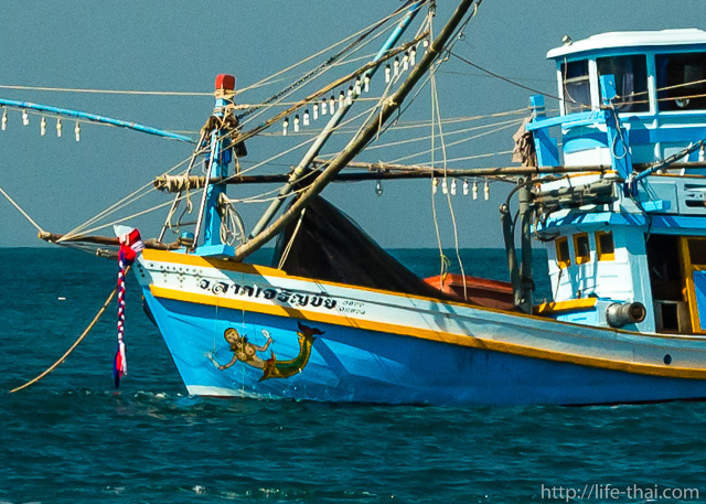 русалка, Ang Thong, Thailand