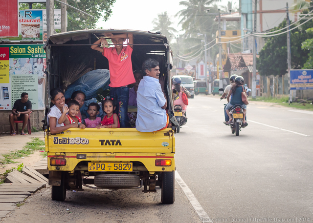 Люди, Шри Ланка