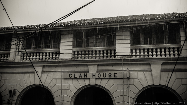Clan house, Galle, Sri Lanka