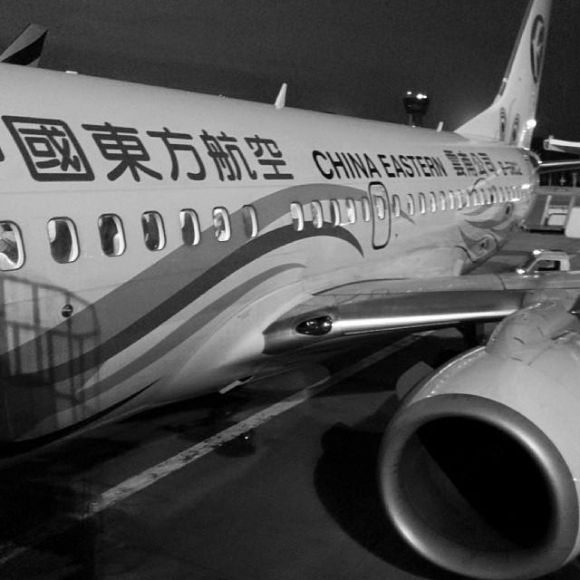 Перелёт из Шри Ланки в Мале авиакомпанией China Southern