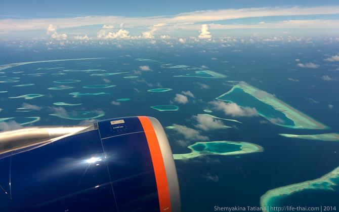 Мальдивы под крылом самолёта