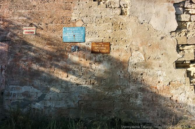 Крепость Керчь, Крым