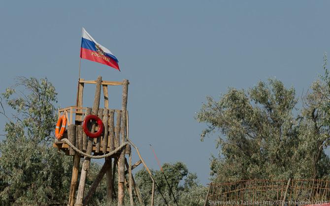 Тихая бухта, Крым