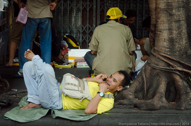 Таец, Бангкок