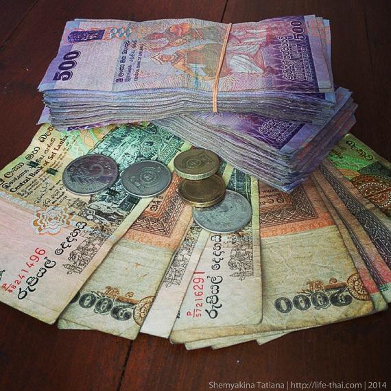 Рупии, Шри Ланка