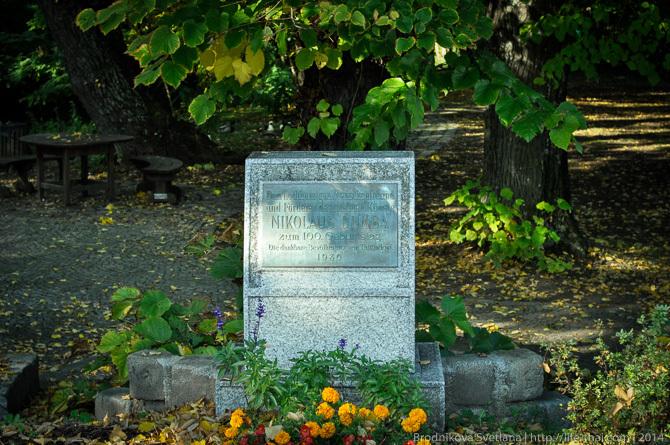 кладбище, Австрия