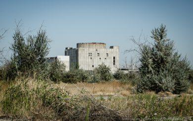 Крымская АЭС, Щёлкино, Крым