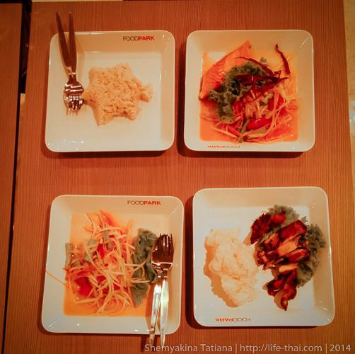 Еда, Таиланд