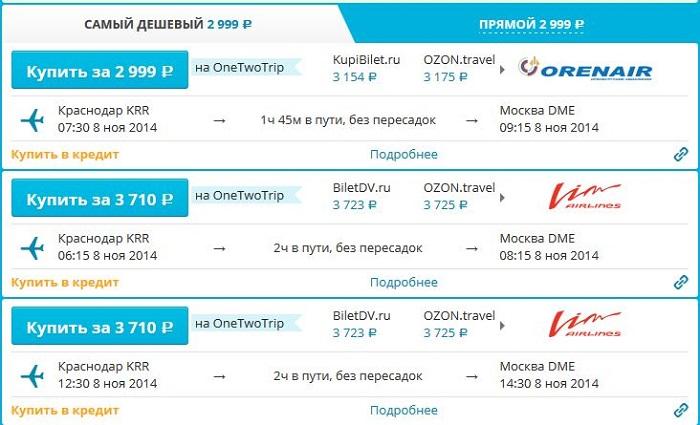 купить билет до берлина на самолет 15 февраля демонстрирует большие сиськи