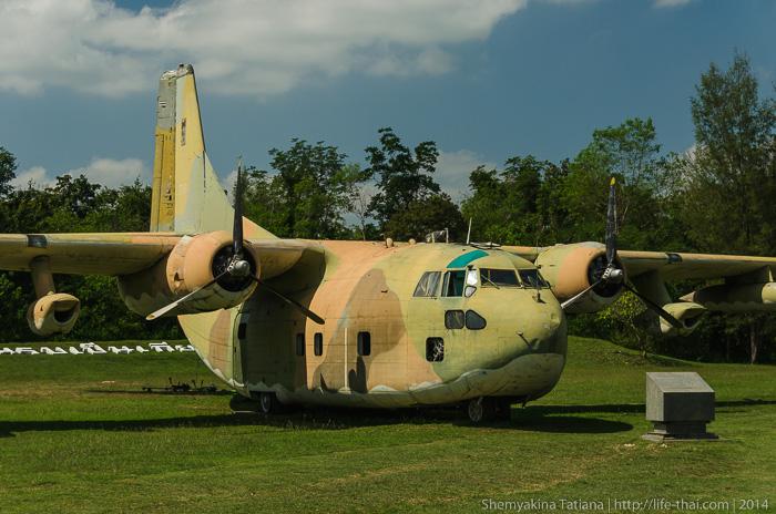 Военный грузовой самолёт, Канчанабури