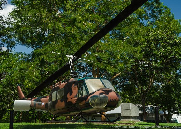 Американский вертолёт, Канчанабури