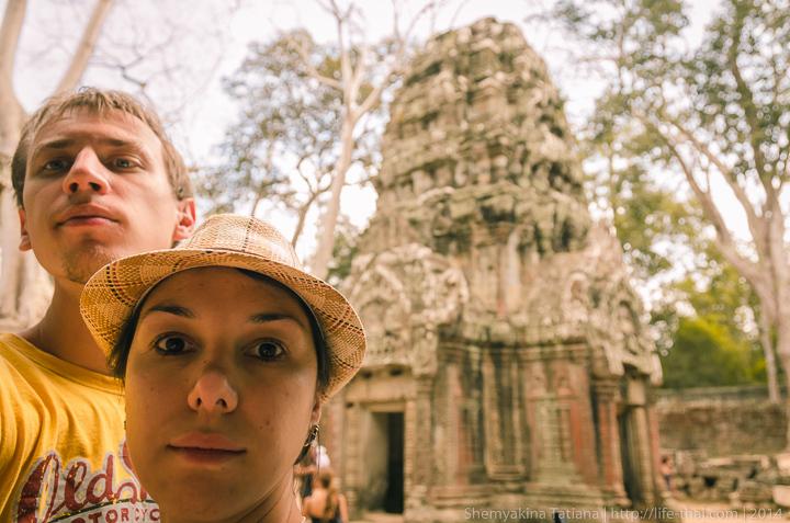 Мы в Ангкоре, Камбоджа