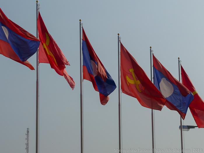Флаги, Лаос