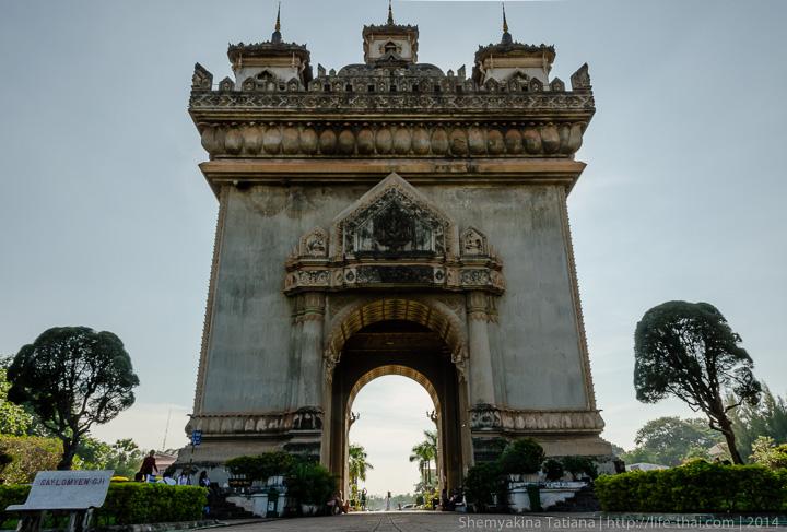 Арка Патусай, Лаос