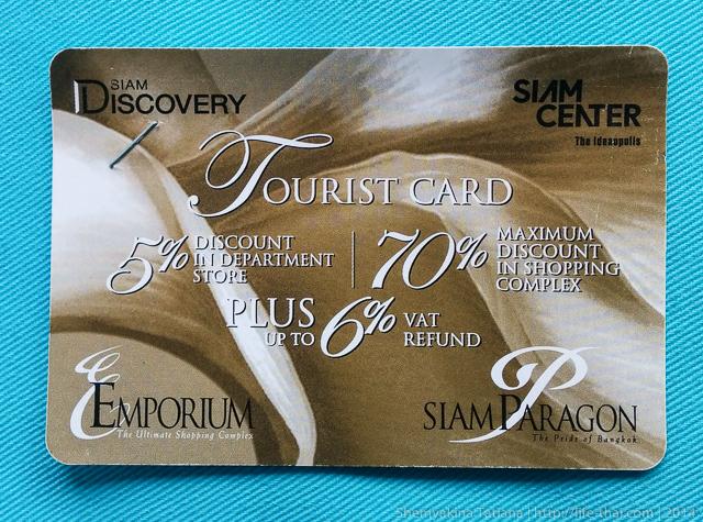 Скидочная карта для туристов. Шоппинг в Бангкоке