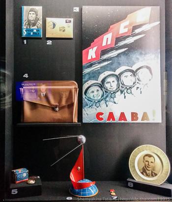 Выставка NASA в Бангкоке