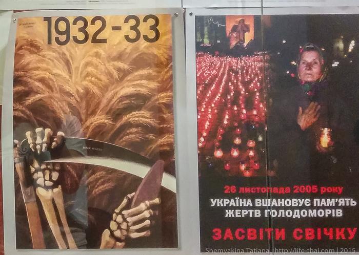Голодомор, плакаты