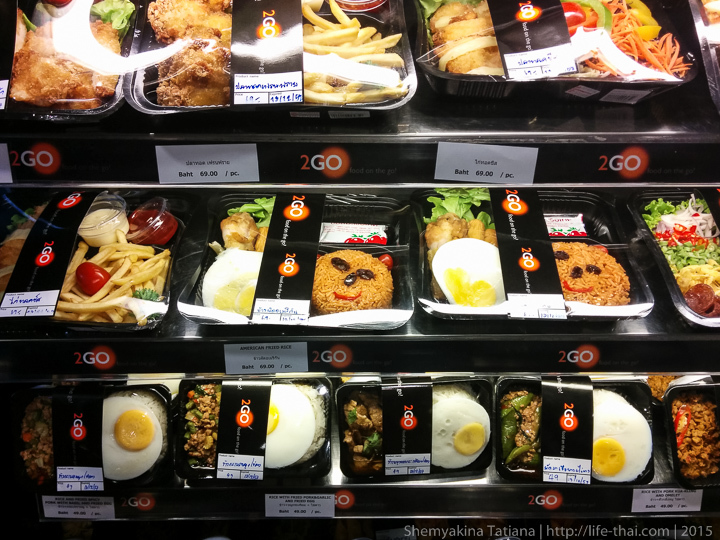 Тайский жареный рис с яйцом