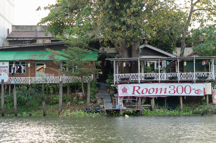 Жильё, Аюттайя, Таиланд