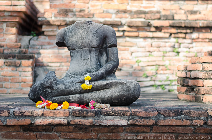 Ват Махатхат, Аюттайя, Таиланд