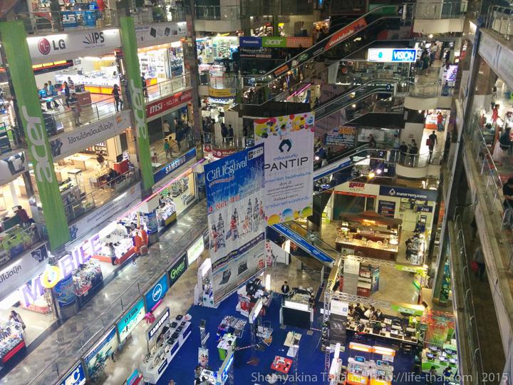 Pantip Plaza, Bangkok
