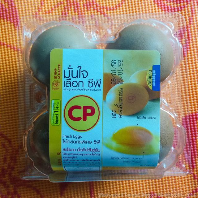 Сырые яйца, Таиланд