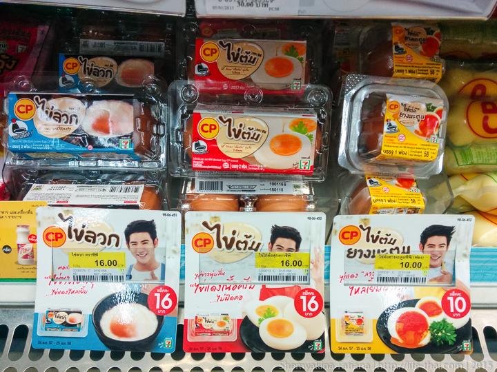 Тайские яйца: в крутую, в мешочек