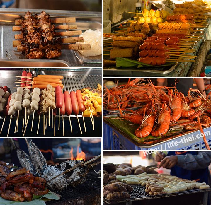 Тайская уличная еда на гриле